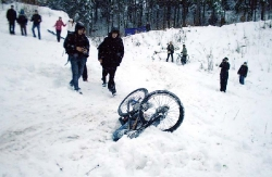 Зимний DH