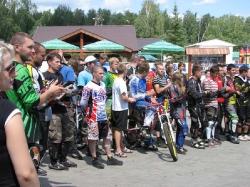 DH 2012 Магнитогорск