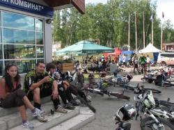 DH 2012 Магнитогорск_13